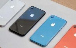 Thay màn hình điện thoại iPhone XR Hải Phòng